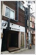 ライジングリサーチ岐阜支店